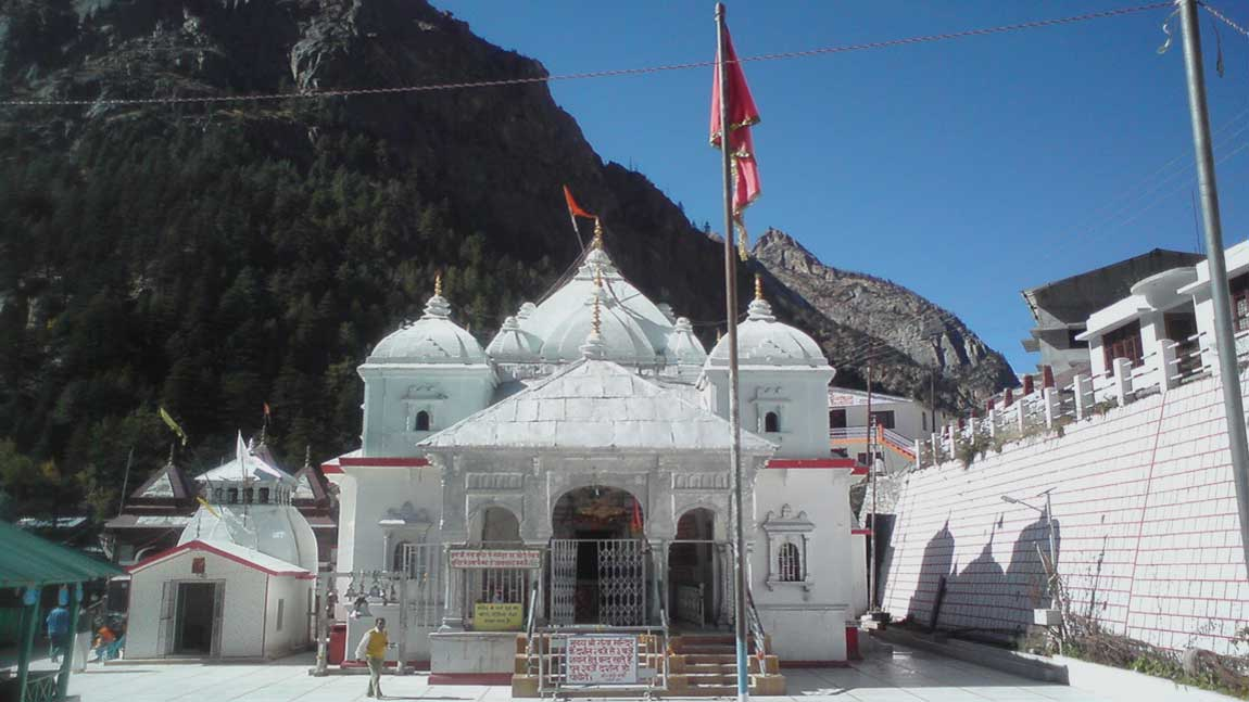 Gangotri UK Academe